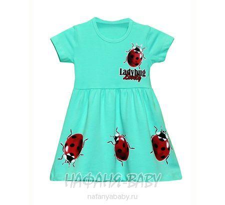 Детское платье Cit Cit арт: 4127, 0-12 мес, 1-4 года, цвет персиковый, оптом Турция