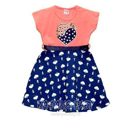 Детское платье Cit Cit арт: 4134, 1-4 года, 5-9 лет, цвет коралловый, оптом Турция