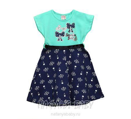 Детское платье Cit Cit арт: 4135, 1-4 года, 5-9 лет, цвет розовый, оптом Турция