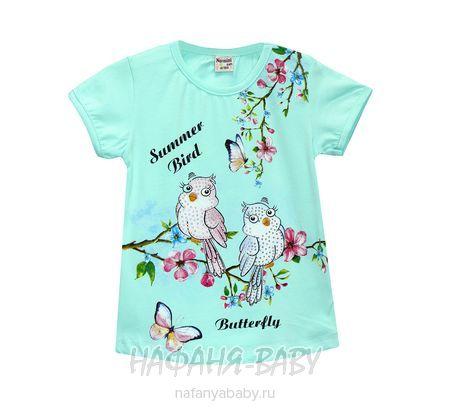 Детская футболка, артикул 5543 NARMINI арт: 5543, цвет бирюзовый, оптом Турция