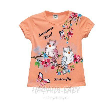 Детская футболка, артикул 5543 NARMINI арт: 5543, цвет розовый, оптом Турция