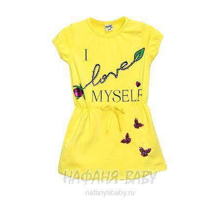 Детское платье NARMINI арт: 5557, 1-4 года, 5-9 лет, цвет аквамариновый, оптом Турция