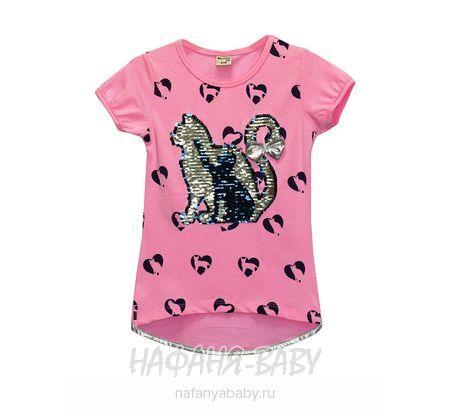 Детская трикотажная туника, артикул 5546 NARMINI арт: 5546, 1-4 года, 5-9 лет, цвет розовый, оптом Турция