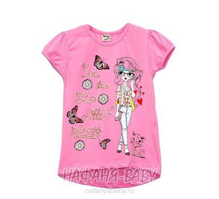 Детская трикотажная туника NARMINI арт: 5527, 1-4 года, 5-9 лет, цвет аквамариновый, оптом Турция