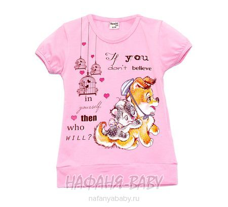 Детская футболка NARMINI арт: 5537, 1-4 года, 5-9 лет, оптом Турция