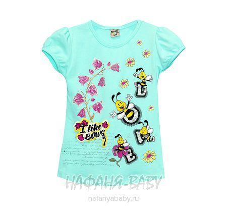 Детская футболка NARMINI арт: 5586, 1-4 года, 5-9 лет, цвет аквамариновый, оптом Турция