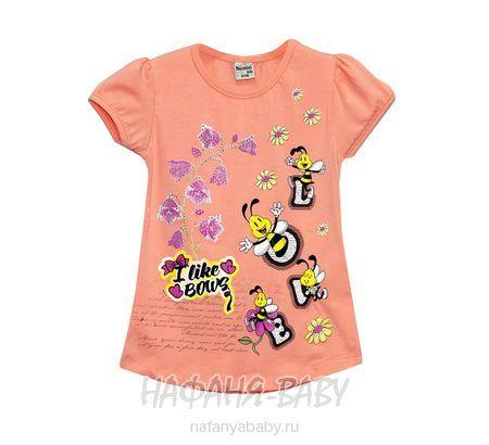Детская футболка NARMINI арт: 5586, 1-4 года, 5-9 лет, цвет персиковый, оптом Турция