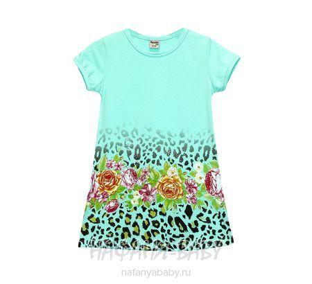 Детское платье NARMINI арт: 5517, 1-4 года, 5-9 лет, цвет розовый, оптом Турция