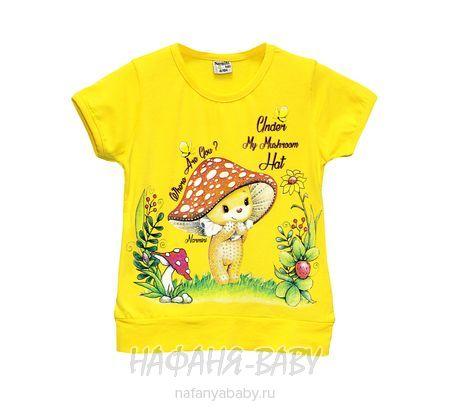 Детская футболка NARMINI арт: 5509, 1-4 года, цвет розовый, оптом Турция