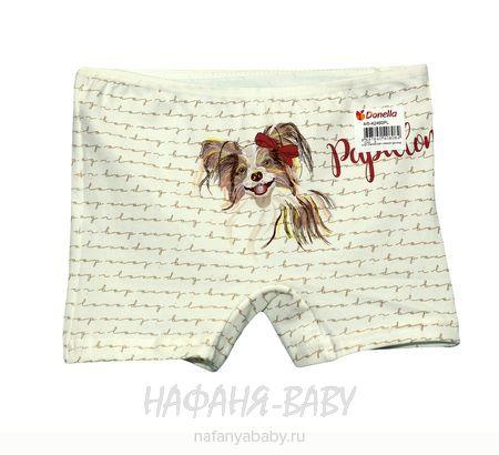 Детские шорты DONELLA арт: 42460 PL 6-7, 5-9 лет, оптом Турция