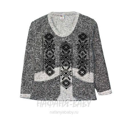 Вязанная кофта с карманами SUPUR арт: 1048, штучно, 5-9 лет, цвет серый меланж, размер 122, оптом Турция