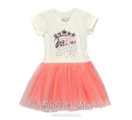 Детское трикотажное платье BREEZE арт: 10689, 1-4 года, 5-9 лет, цвет кремовый с розовым, оптом Турция