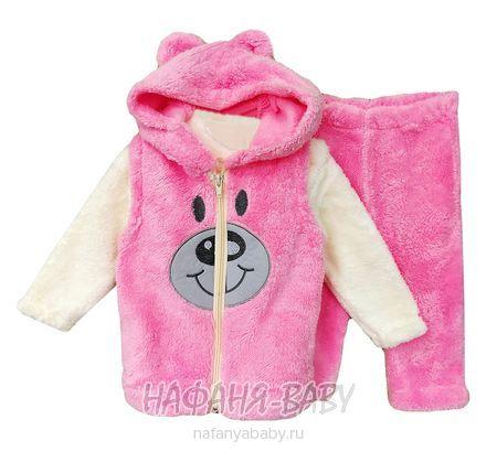 Детский утепленный костюм HOPTINI арт: 106, 0-12 мес, цвет розовый с белым, оптом Турция