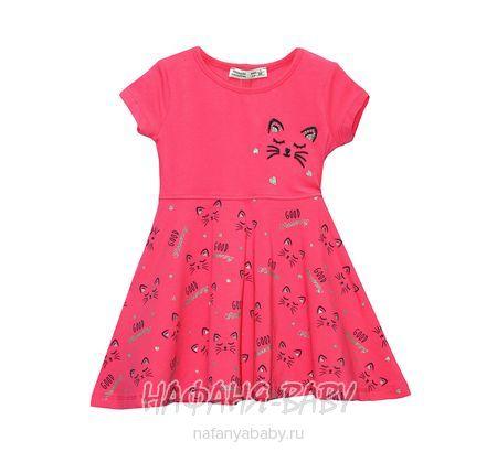 Детское трикотажное платье TOONTOY арт: 10831, 1-4 года, цвет розовый, оптом Турция