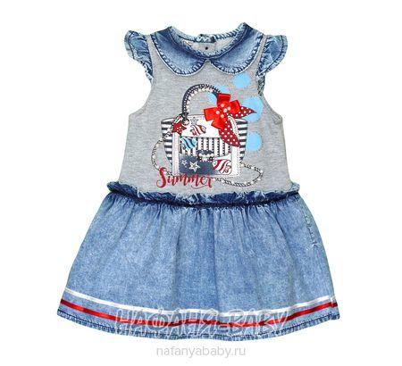 Детское джинсовое платье SEALY арт: 11159, 5-9 лет, 1-4 года, цвет синий, оптом Турция