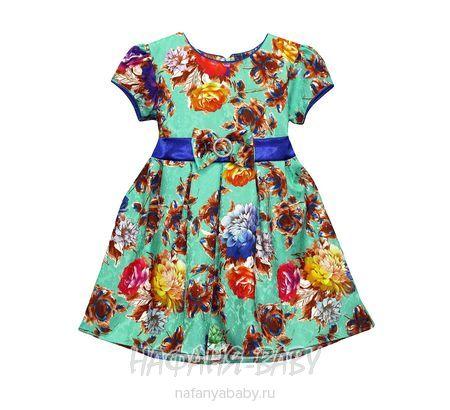Детское платье KGMART арт: 1134, 1-4 года, 5-9 лет, цвет зеленый, оптом