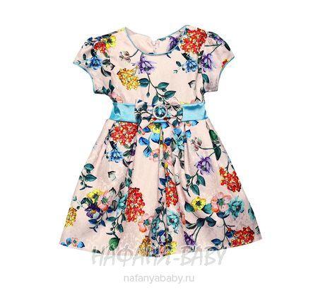 Детское платье KGMART арт: 1134, 1-4 года, 5-9 лет, цвет розовый, оптом