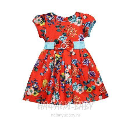 Детское платье KGMART арт: 1134, 1-4 года, 5-9 лет, цвет коралловый, оптом