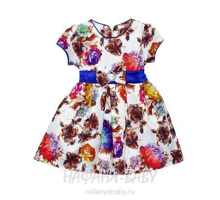 Детское платье KGMART арт: 1134, 1-4 года, 5-9 лет, цвет молочный, оптом