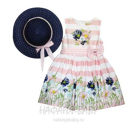 Детское платье + шляпка MOONSTAR арт: 1211, 1-4 года, 5-9 лет, цвет молочный с розовым, оптом Турция