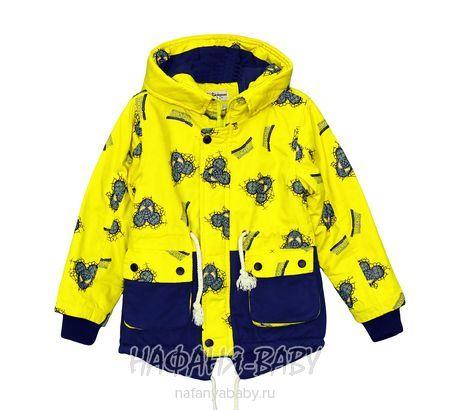 Детская парка YIN JU арт: 1213, штучно, 5-9 лет, 10-15 лет, цвет желтый верх, низ - темно-синий, размер 140, оптом Китай (Пекин)