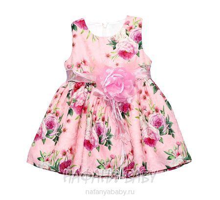 Детское платье HAMZA арт: 122, 1-4 года, цвет розовый, оптом Турция