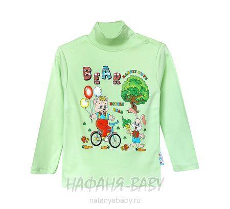 Детская водолазка NARMINI арт: 1243, 1-4 года, цвет светлый зеленый, оптом Турция