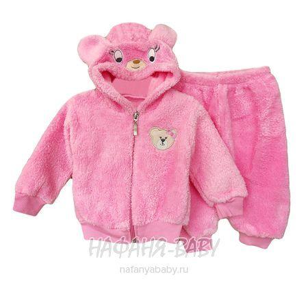 Детский костюм (кофта+брючки) KAGANIM арт: 1338, 0-12 мес, цвет розовый, оптом Турция