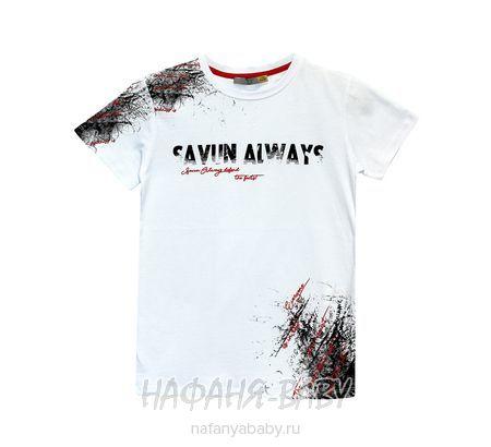 Подростковая футболка F.K. арт: 1363, 5-9 лет, 10-15 лет, цвет белый, оптом Турция