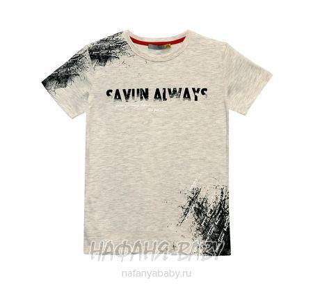 Подростковая футболка F.K. арт: 1363, 5-9 лет, 10-15 лет, цвет бежевый меланж, оптом Турция