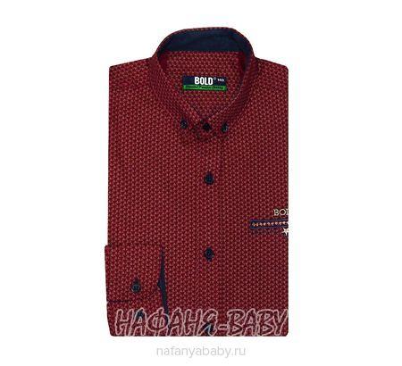 Детская рубашка BOLD арт: 14209, 10-15 лет, цвет бордовый, оптом Турция