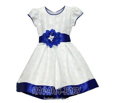 Детское платье VENERA арт: 14235, 1-4 года, 5-9 лет, цвет белый с синим, оптом