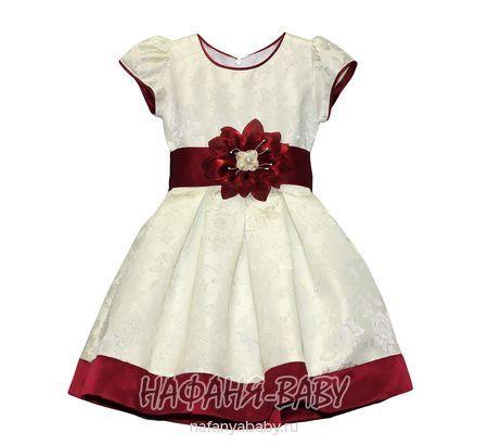 Детское платье VENERA арт: 14235, штучно, 1-4 года, 5-9 лет, цвет кремовый с бордовым, размер 110, оптом