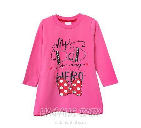 Детская трикотажная платье-туника BY GRI арт: 14555, 5-9 лет, цвет розовый, оптом Турция