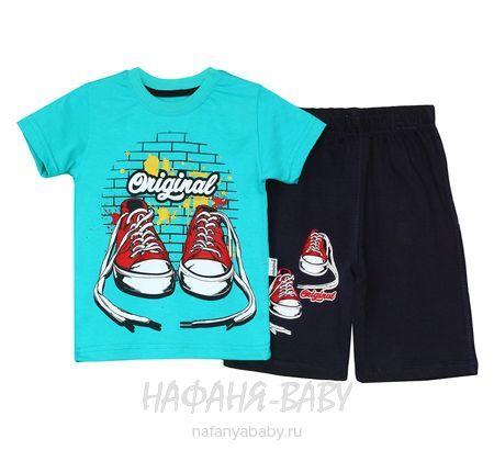 Детский костюм (футболка+шорты) MIXIMA арт: 1506, 5-9 лет, 1-4 года, цвет бирюзовый, оптом Турция