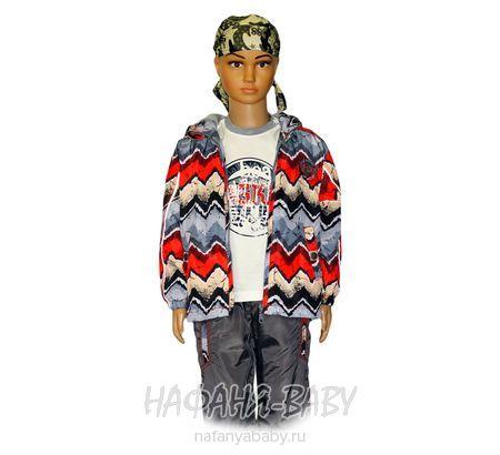 Детский костюм AIMICO арт: 1509, штучно, 1-4 года, цвет куртка- серый с красным и кремовым, размер 92, оптом Китай (Пекин)