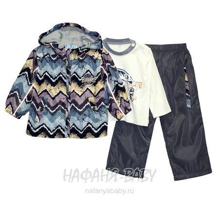 Детский демисезонный костюм (ветровка+брюки+кофта) AIMICO арт: 1509, 1-4 года, цвет куртка- серый с черным и сиреневым, оптом Китай (Пекин)