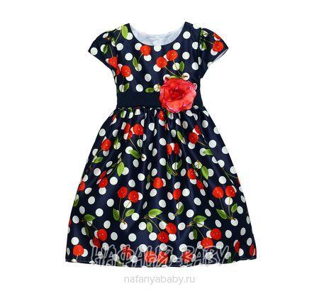 Детское платье YOU YA арт: 1511, штучно, 1-4 года, 5-9 лет, цвет темно-синий, размер 104, оптом Китай (Пекин)