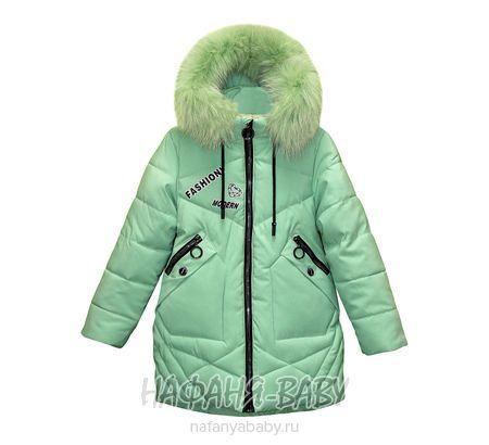 Зимняя удлиненная куртка для девочки YUE SHUN арт: 1515, 5-9 лет, цвет зеленый чай, оптом Китай (Пекин)
