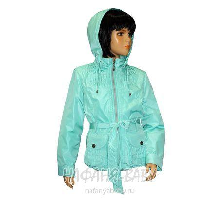 Детская куртка-ветровка NEWSOON арт: 1606, штучно, 5-9 лет, цвет персиковый, размер 134, оптом Китай(Пекин)