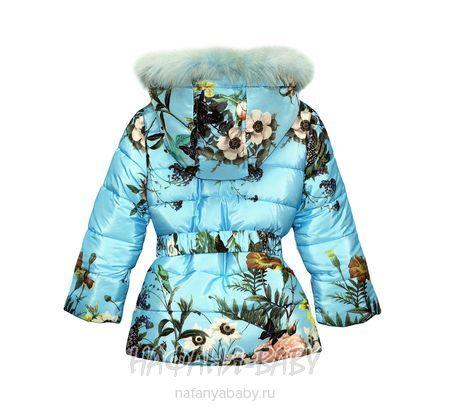 Детский зимний костюм YXFS арт: 1615, штучно, 1-4 года, 5-9 лет, цвет куртка - голубой, полукомбинезон- темно-синий, размер 104, оптом Китай (Пекин)
