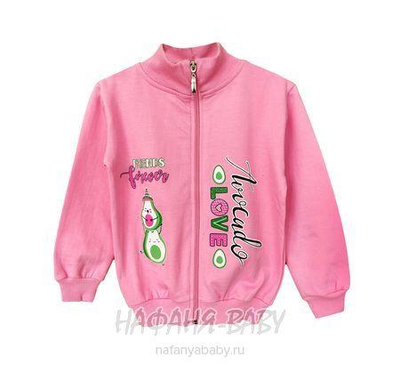 Детская кофта на замочке Con Con арт: 1703-1, 5-9 лет, 1-4 года, цвет розовый, оптом Турция