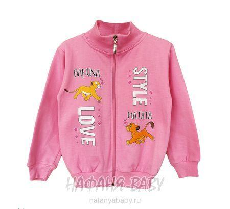 Детская кофта на замочке Con Con арт: 1703, 5-9 лет, 1-4 года, цвет розовый, оптом Турция