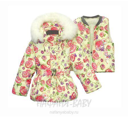 Детский зимний костюм YIKAI арт: 1708, штучно, 1-4 года, 5-9 лет, цвет куртка - светлый желтый, полукомбинезон- темно-синий, размер 92, оптом Китай (Пекин)