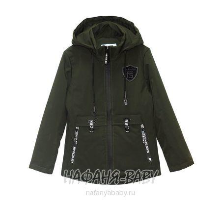 Детская куртка CANKESYA арт: 1719, 5-9 лет, 10-15 лет, цвет темно-зеленый хаки, оптом Китай (Пекин)