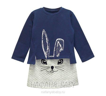 Детский костюм ELNINO арт: 17606, 5-9 лет, 1-4 года, цвет кофта - темно-синий, юбка - серый меланж, оптом Турция