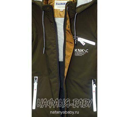 Подростковая демисезонная куртка KAINIKE арт: 1803, штучно, 10-15 лет, 5-9 лет, цвет темно-зеленый хаки, размер 116, оптом Китай (Пекин)