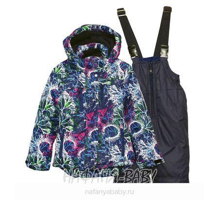 Детский зимний костюм WEISHIDO арт: 1803, штучно, 5-9 лет, цвет темно-синий, размер 122, оптом Китай (Пекин)