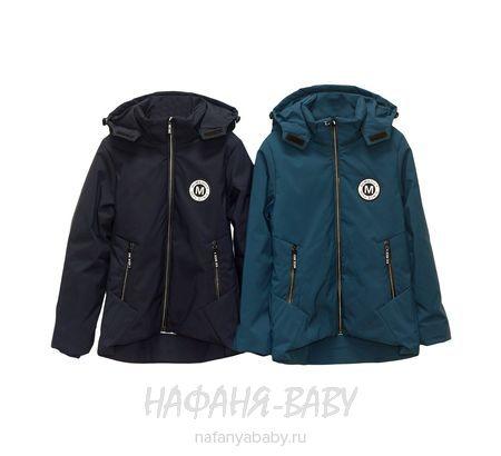 Детская демисезонная куртка DELFIN-FREE арт: 1804, штучно, 10-15 лет, цвет темно-синий, размер 140, оптом Китай (Пекин)
