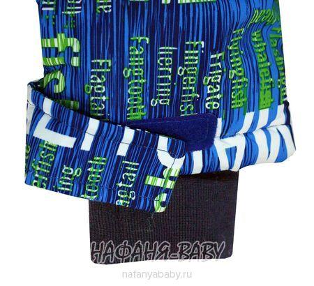 Зимний спортивный костюм (куртка+брюки) MALITUTU арт: 1810, 5-9 лет, цвет голубой, оптом Китай (Пекин)